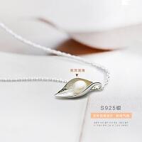 相思树 珍珠项链短款S925银珍珠叶子锁骨链套链 简约时尚吊坠日韩送女友首饰品