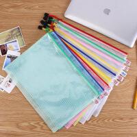 加厚A4/A5/B5文件袋 透明 网格拉链袋 拉边袋防水试卷袋文具 学生资料袋 【彩色10个装】