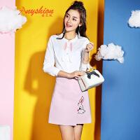 【领券下单立减80元 仅限今日】裙子套装两件套2017春新款女装潮韩版白色粉色衬衫短裙时尚半身裙
