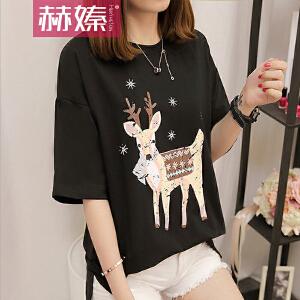 【赫��】2017夏季新款韩版宽松百搭时尚印花t恤女学生上衣服打底衫H6716