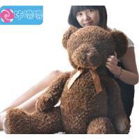 咔噜噜 害羞熊 抱抱熊 毛绒玩具熊 布娃娃玩偶情人节礼物