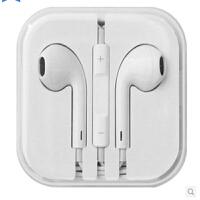 小米耳机 通用款手机耳机 米3米4M2S线控入耳式通话耳机 适用于三星 小米 htc 索尼 LG 魅族等手机,以上版本兼容音量大小,上下曲,暂停播放,接打电话(低音效果佳 EarPods概念耳机