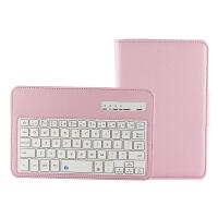 ikodoo爱酷多 三星T580N平板电脑键盘保护套 三星 Tab T580N键盘 T580N无线蓝牙键盘保护套 蓝牙3.0 兼容性强 键盘可分离 便携键盘 三星10.1英寸键盘保护套 T580N专用 多色