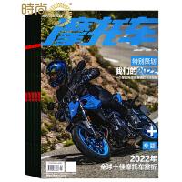 摩托车 男士汽车期刊2017年全年杂志订阅新刊预订1年共12期