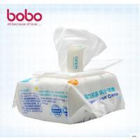 bobo乐儿宝卫生湿巾宝宝湿纸巾带盖湿巾纸儿童柔湿巾6连包480片