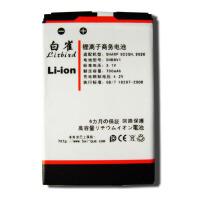 【当当自营】夏普白雀高容量商务电池SHASH9020C