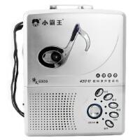 小霸王 倚天E303 数码原声复读机 录音机/磁带机/收录机/复读机