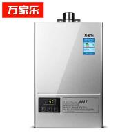 【当当自营】万家乐燃气热水器JSQ24-12JP
