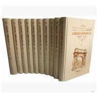 古典建筑与雕塑装饰艺术 典藏版 1-10全十册 珍藏书  欧洲  埃及 印度 罗马等 窗饰 门柱