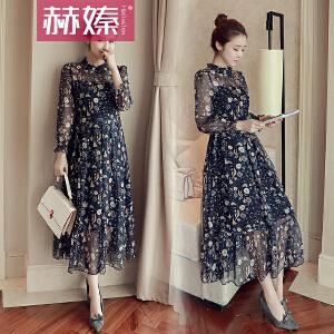 【赫��】2017夏装新款女雪纺连衣裙韩版时尚长袖修身显瘦碎花长裙气质收腰H6644
