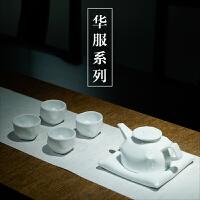 【如果出品】原创陶瓷功夫茶具套装摆件茶壶茶杯整套四人茶道茶具