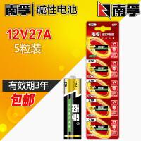 南孚12V27A碱性电池 电动车 汽车防盗器 门铃 卷帘门电池 吊灯 遥控器电池