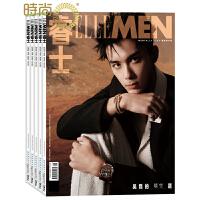 ELLE MEN睿士 男士时尚娱乐期刊2017年全年杂志订阅新刊预订1年共12期