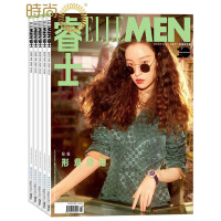 ELLE MEN睿士 男士时尚娱乐期刊2017年全年杂志订阅新刊预订1年共12期10月起订