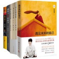 有书共读10月书单:遇见未知的自己+知行合一王阳明+平凡的世界+嫌疑人X的献身(共6册)