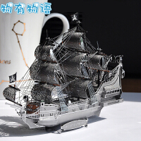 物有物语 拼图 儿童玩具3d立体金属拼图成人辽宁号航空母舰船武直10飞机模型拼装玩具 益智玩具