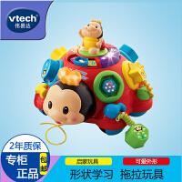 伟易达七星宝宝 婴幼儿音乐早教学习益智 拖拉学步玩具儿童礼物