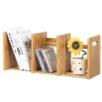 慧乐家实木楠竹拖拉小书架 简易收纳架 三格桌上置物架 33021