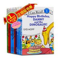 英文绘本 I can read 系列 英文原版进口汪培�E书单阶段12册合集 英语绘本儿童英文绘本 英语学习绘本 进口绘本  包邮