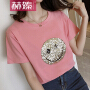 【赫��】2017夏季新款韩版学生笑脸图案宽松短袖女t恤H6729