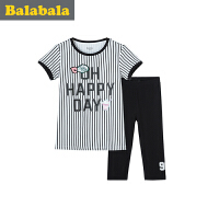 【6.26巴拉巴拉超级品牌日】巴拉巴拉女童套装中大童童装夏装儿童短袖T恤中裤两件套