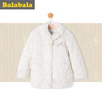 巴拉巴拉女童外套小童宝宝上衣童装冬装儿童休闲便服女