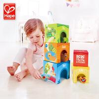Hape佩佩家园套盒套塔 儿童玩具1-2岁宝宝婴儿益智力早教积木木制