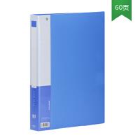 金得利CF60资料册 金得利60页PP资料夹 A4资料夹 蓝色