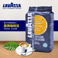 LAVAZZA拉瓦萨咖啡豆 意大利原装进口PIENAROMA蓝牌意式醇香 1kg