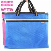 贝多美 A4双拉链手提文件袋定制印刷拉链袋公文包 资料袋 BDM-088收纳袋