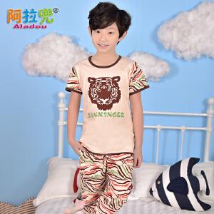 阿拉兜夏季纯棉儿童睡衣小男孩宝宝家居服套装男童短袖长裤空调服 3736