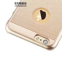 TOTU iPhone6plus手机壳 苹果6plus保护套6s薄全包电镀防摔硬壳