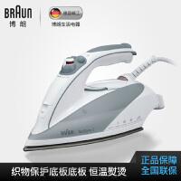Braun/博朗 TS535TP 家用蒸汽电熨斗 手持式迷你小型烫衣服 正品 干洗刷烫刷 挂烫机正品
