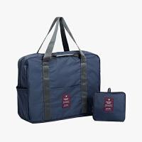 当当优品 旅行折叠收纳袋 单肩手提包 大容量可套拉杆行李箱登机包 藏蓝色