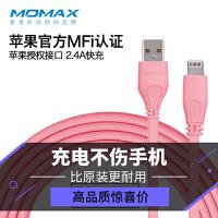 包邮 momax摩米士苹果6认证数据线一拖二5s安卓手机micro usb通用加长充电器线6s