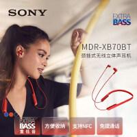 包邮 Aigo/爱国者 A667 入耳式耳机 重低音 手机 MP3 通用 线控 带麦耳塞