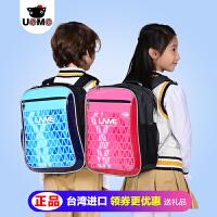 儿童节新款台湾unme小学生书包1-3年级轻巧减负书包防水镜面背包