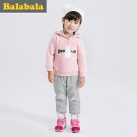 巴拉巴拉童装女童套装小童宝宝2016冬装新款儿童长袖裤子两件套