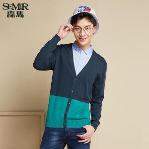 森马针织衫 秋装时尚 男士时尚撞色拼接假两件可机洗开衫外套