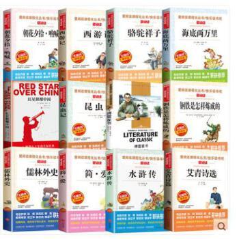儿童手绘本故事书不跟陌生人走 幼儿园绘本故事书3-6岁绘本批发大中