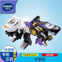 VTech伟易达2二代变形恐龙 巨兽龙 异特龙会说话汽车百变形玩具