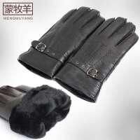 羊毛皮毛一体手套 时尚高档加厚冬天骑车真皮手套 男女冬季情侣手套