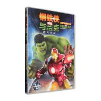 正版 钢铁侠与浩克:联合战记 DVD 儿童电影动画卡通光盘碟片