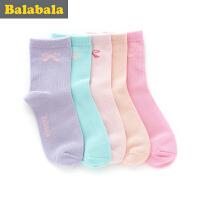 巴拉巴拉童装女童袜子时尚儿童袜冬装学生童袜(5双装)