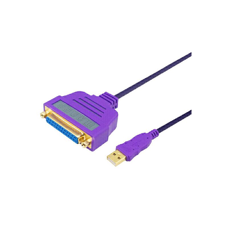 金佳佰业 高速打印机线 并口转usb打印连接线 db25针孔接口 1.8米
