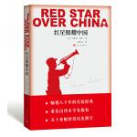 红星照耀中国   (利来国际ag手机版更优惠 电话:010-57993149)