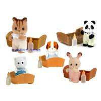日本森贝儿 森林家族宝宝系列 巧克力兔 熊猫等 动物玩偶