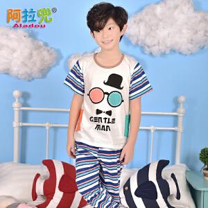 阿拉兜儿童睡衣男童纯棉短袖夏季男孩大童小孩卡通童装家居服套装 3797