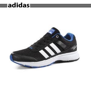 【新品】阿迪达斯Adidas CLOUDFOAM VS CIT 跑步运动鞋 AW4687