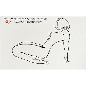 韩美林 当代工艺美术大师,清华大学美术学院教授 《女人体》